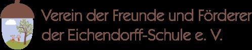 Förderverein der Eichendorff-Schule Meerbusch-Osterath